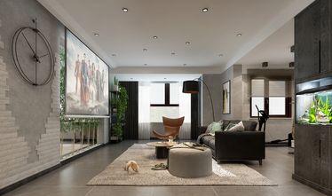 140平米四工业风风格客厅装修效果图