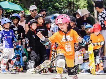 AESK8滑板俱乐部公园(万象城店)