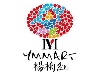 杨梅红国际私立美校(金华万达校区)