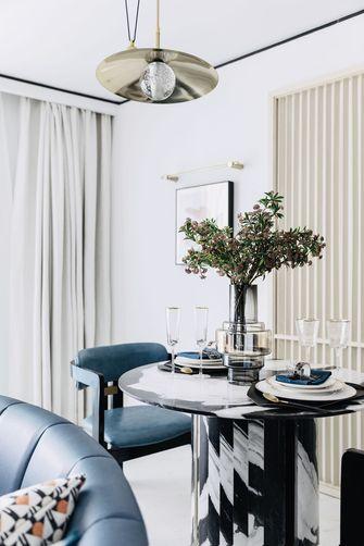 15-20万120平米四室两厅轻奢风格餐厅图片大全
