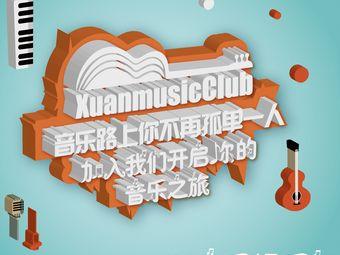 炫音乐俱乐部