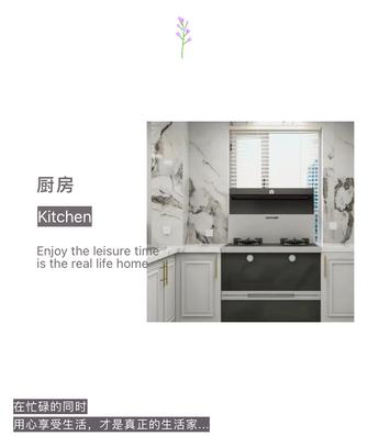 5-10万80平米法式风格厨房图片
