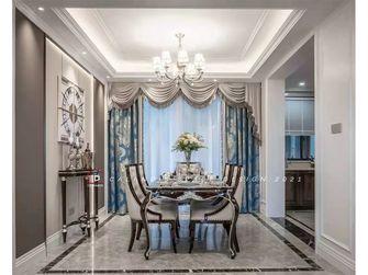 20万以上140平米四室两厅欧式风格餐厅装修效果图