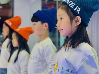 一名麻豆模特培训学院(仙林校区)