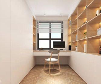 100平米三室两厅日式风格书房装修案例