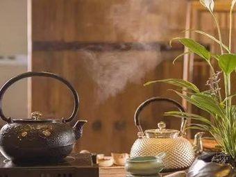 坐忘茶艺培训