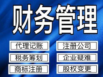 上海瑞旋財務咨詢有限公司