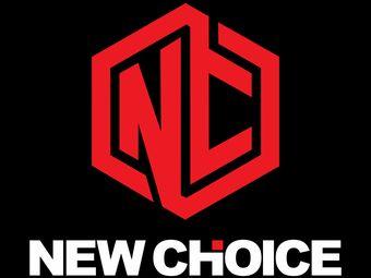 New Choice精品健身工作室