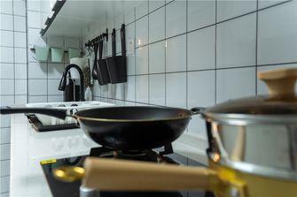 豪华型90平米三室一厅北欧风格厨房图