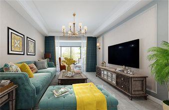 豪华型140平米四室两厅美式风格客厅装修案例