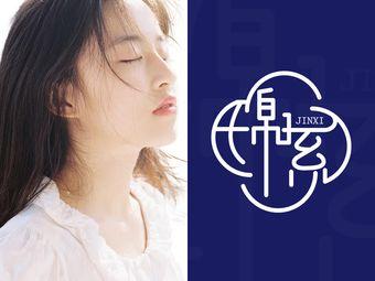 锦系高端日式皮肤管理(苏宁广场店)