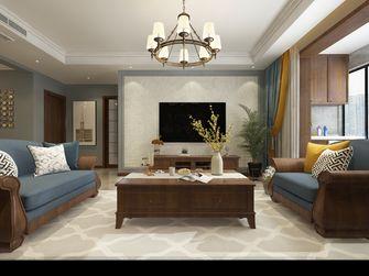110平米三室三厅美式风格客厅欣赏图