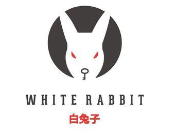 白兔子沉浸式密室体验馆(九方店)