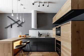 15-20万70平米一室一厅北欧风格厨房效果图
