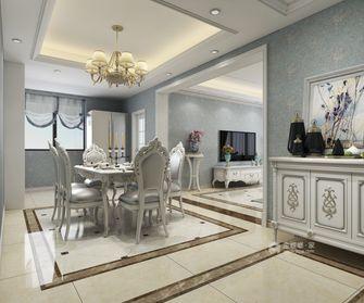 20万以上140平米三欧式风格餐厅装修效果图