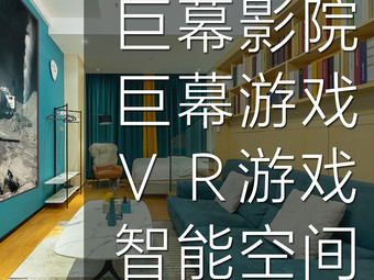 米公寓(华银国际店)