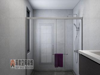 5-10万110平米三室两厅现代简约风格卫生间效果图