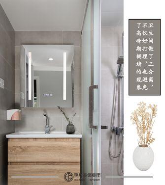 10-15万90平米三室一厅日式风格卫生间设计图