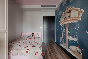 豪华型130平米四室三厅现代简约风格青少年房装修案例