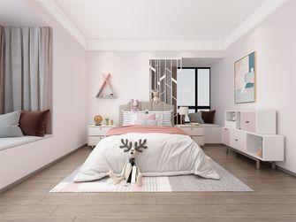 140平米四现代简约风格青少年房效果图