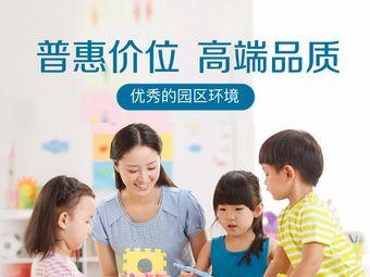 爱心幼儿园·亲子园(市南店)