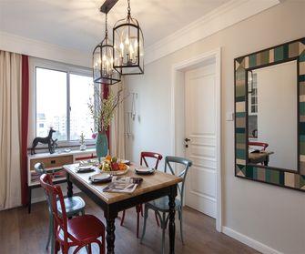 经济型60平米一室一厅美式风格餐厅装修效果图