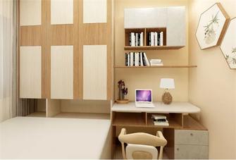 5-10万80平米三混搭风格书房效果图