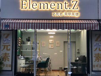 元素美甲美睫Element.z