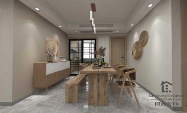 10-15万120平米三室两厅日式风格餐厅装修图片大全