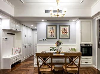 经济型130平米三室两厅美式风格餐厅装修图片大全