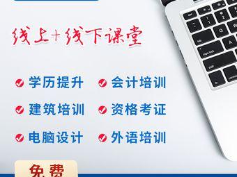 新科教育(东环分校)