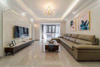 经济型130平米四室四厅美式风格客厅效果图