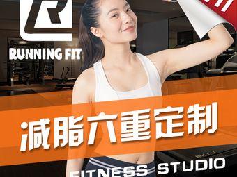 Running Fit健身高端私教馆(红星美凯龙店)