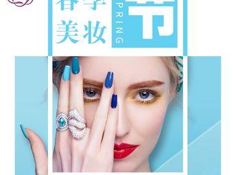 尚伊国际·化妆·美甲·半永久培训学校