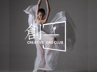 创一俱乐部·舞蹈·体适能中心