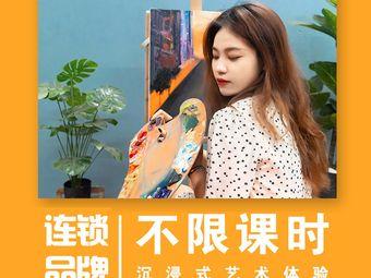 八哥美术·成人美术画室(杨浦校区)