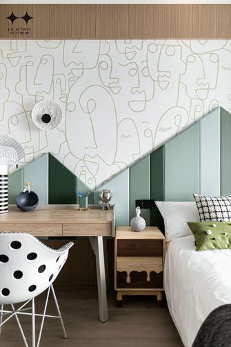 140平米四室一厅北欧风格青少年房装修案例