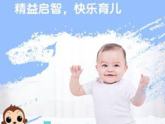 巴米星金优宝贝早教中心(北京华联店)