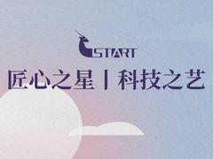 星艺START日式温度护肤的图片