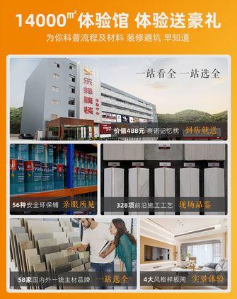 经济型100平米现代简约风格阳台欣赏图