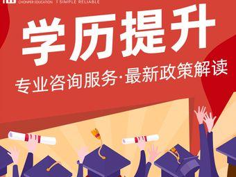 中培知点教育·学历·职业(杭州分校)
