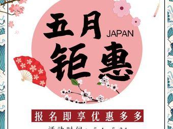 川崎日语培训学校