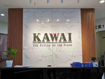 Kawai卡瓦依钢琴专卖店(CBD店)