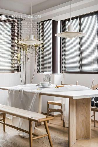 富裕型100平米现代简约风格餐厅欣赏图