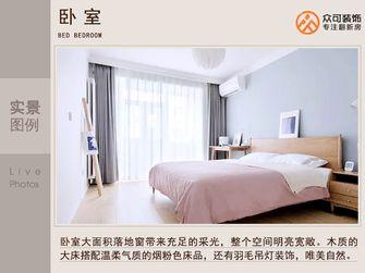 经济型50平米公寓日式风格卧室图片大全