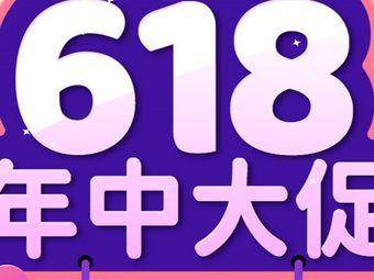 悦宝园国际早教常熟中心