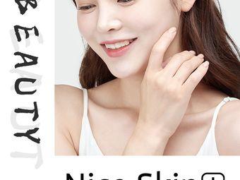 Nice Skin皮肤管理