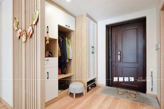 15-20万120平米四室两厅日式风格玄关效果图
