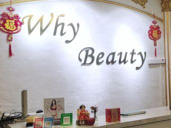 WhyBeauty皮肤管理中心(东升壹加壹店)