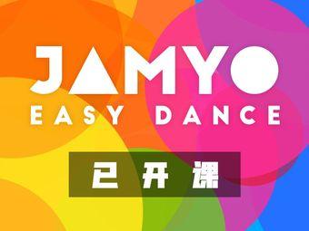 JAMYO街舞酱音乐舞蹈(中山远洋旗舰店)
